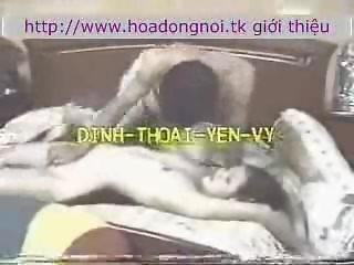 Yen Vu - Vietnamese Soap Opera Star