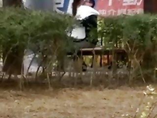 Park Sex 2