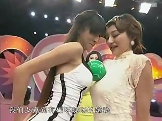 Chinese TV Game Show 1